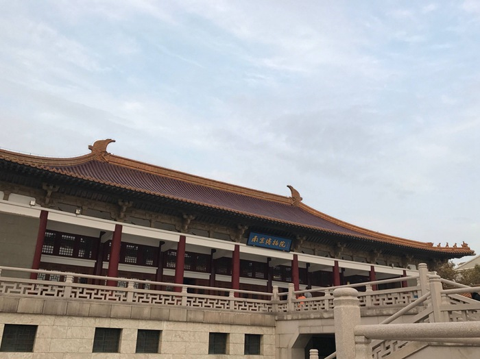 Ming e.g. Ming Tomb, Tai Ancient City Wall