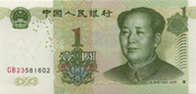 1 yuan, 1 kuai, RMB, china currency, money, china guide, china travel, china tours
