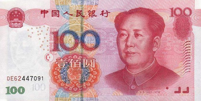100 yuan, 100 kuai, RMB, china currency, money, china guide, china travel, china tours