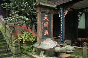Qingchengshan Mountain