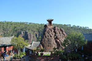 Shibao Mountain