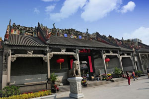 Ancestral Temple of the Chen Family