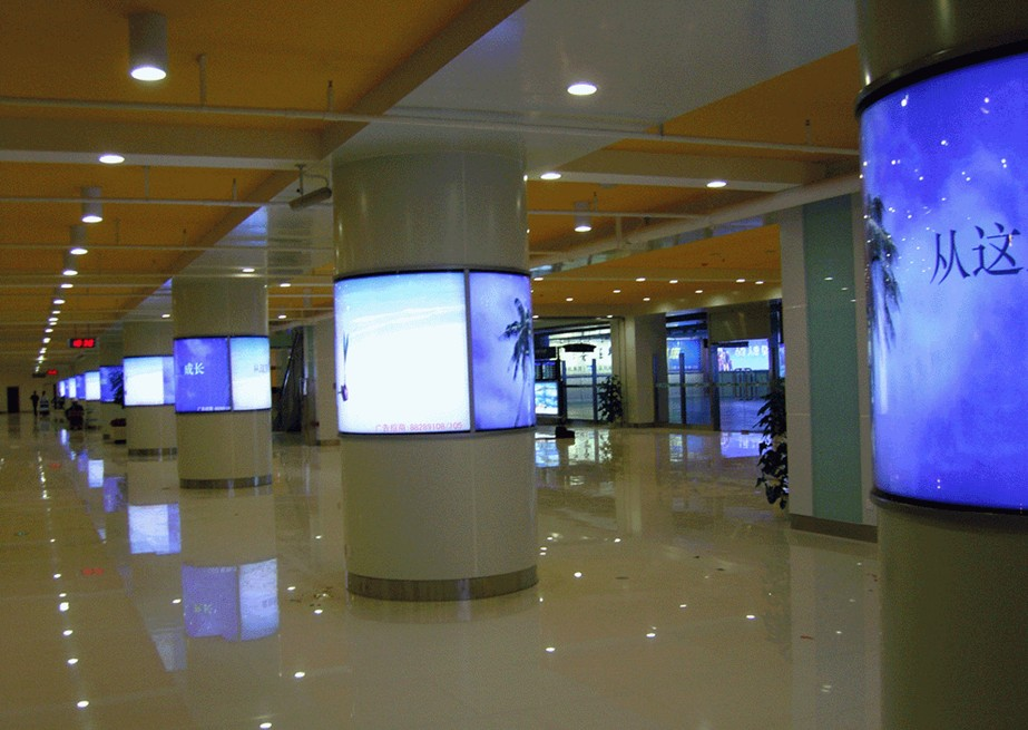 Airport, Sanya Guide,Sanya Travel