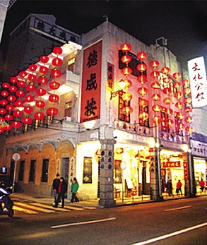 Pawnshops, Macau Guide,Macau Travel