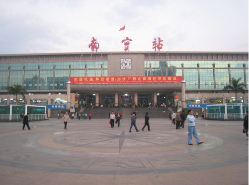 Train Station, Nanning Guide,Nanning Travel