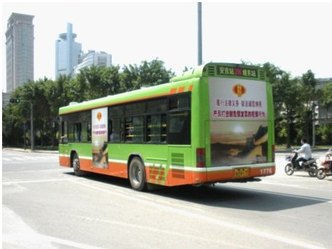 Public City Bus, Nanning Guide,Nanning Travel