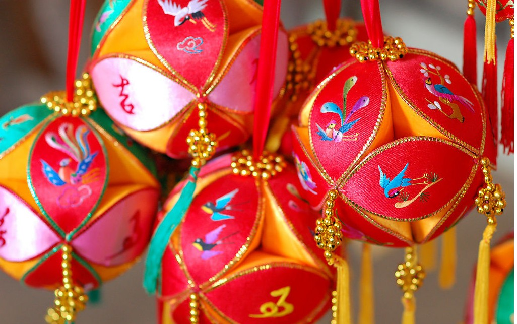 Embroidered balls , Nanning Guide,Nanning Travel
