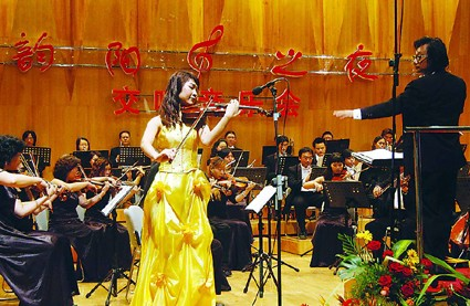 Guangxi Concert Hall, Nanning Guide,Nanning Travel