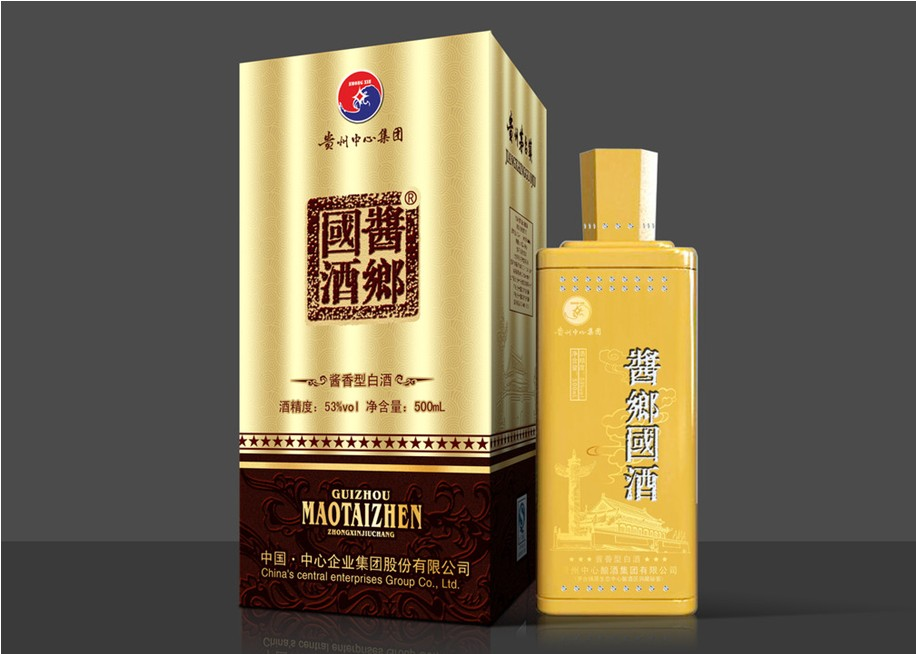 Maotai Wine , Guiyang  Travel, Guiyang  Guide
