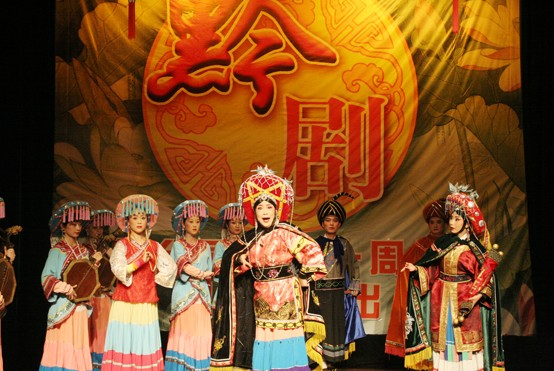 Dramas, Guiyang  Travel, Guiyang  Guide