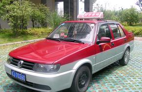 Taxi, Huangshan Travel, Huangshan Guide