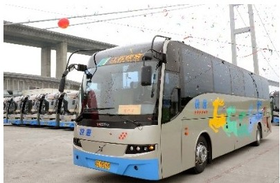 Long Distance Buses, Nanjing Travel, Nanjing Guide