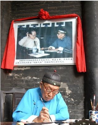 The Letter Writer Writing a Draft, Pingyao Travel, Pingyao Guide
