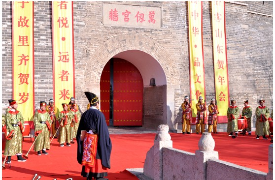 Ceremony that open the city gate of Ming dynasty , Qufu Travel, Qufu Guide