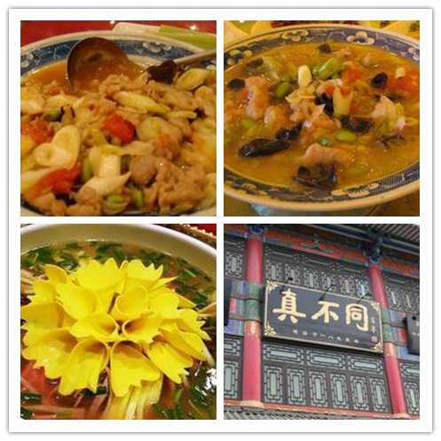 Water Banquet and Zhenbutong Restaurant, Luoyang Travel, Luoyang Guide
