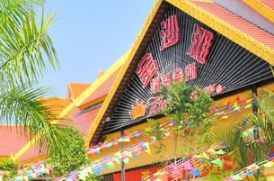 Golden Beach, Xishuangbanna Travel, Xishuangbanna Guide