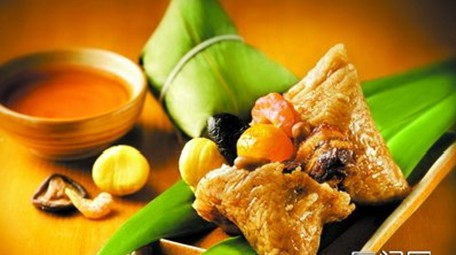 Zongzi, Xiamen Travel, Xiamen Guide