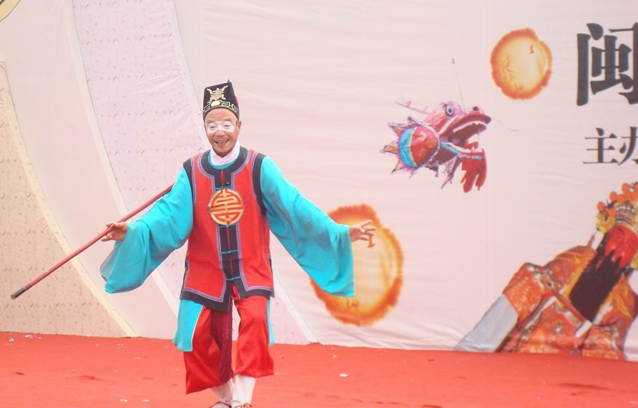 Folk Performance, Xiamen Travel, Xiamen Guide