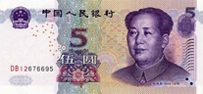 5 yuan, 5 kuai, RMB, china currency, money, china guide, china travel, china tours
