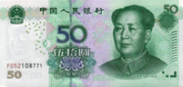 50 yuan, 50 kuai, RMB, china currency, money, china guide, china travel, china tours