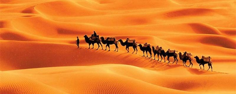 Southern Silk Road.jpg