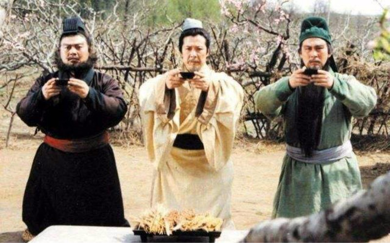 Romance of the Three Kingdoms.jpg