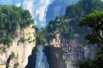 wulingyuan-3.jpg