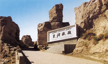 ancient-city-of-jiaohe.jpg