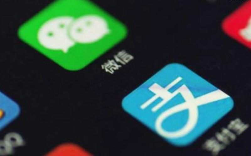 Alipay-3.jpg