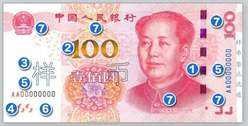 Fake Money-3.jpg