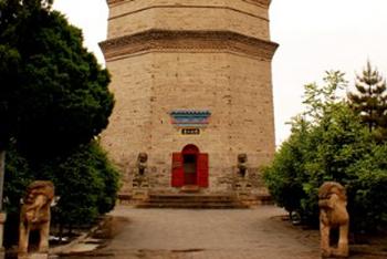 baota-hill-4.jpg