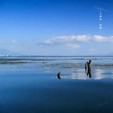 Classic Yunnan Photography Tour, from US$1036