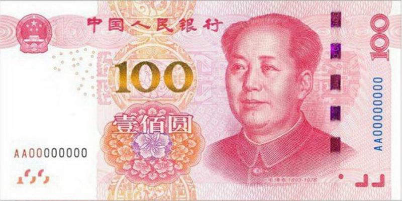 Fake Money.jpg