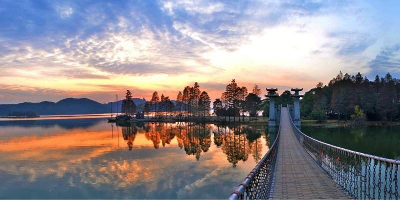 Yangtze River valley.jpg