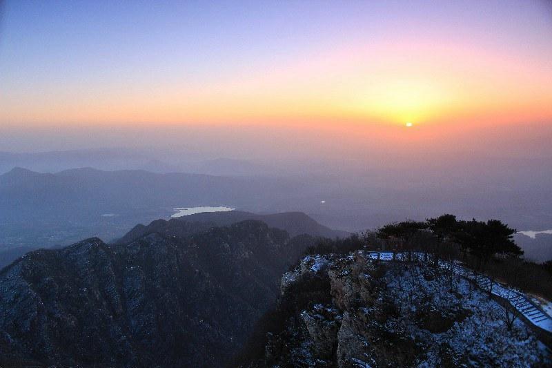 Mount Song.jpg