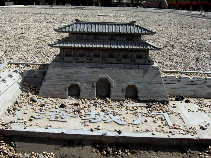 the-site-of-weiyang-palace-of-the-han-dynasty.jpg