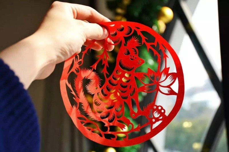Chinese Folk Papercut.jpg