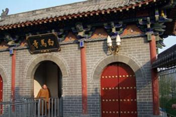 white-horse-temple-2.jpg