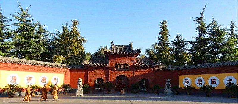 baima temple.jpg