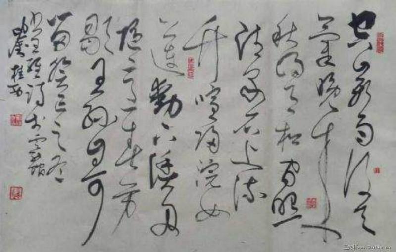 Tang Poetry-1.jpg