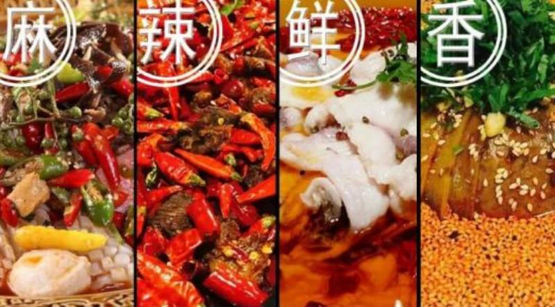 Sichuan Cuisine-2.jpg