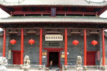 luoyang-folklore-museum-1.jpg
