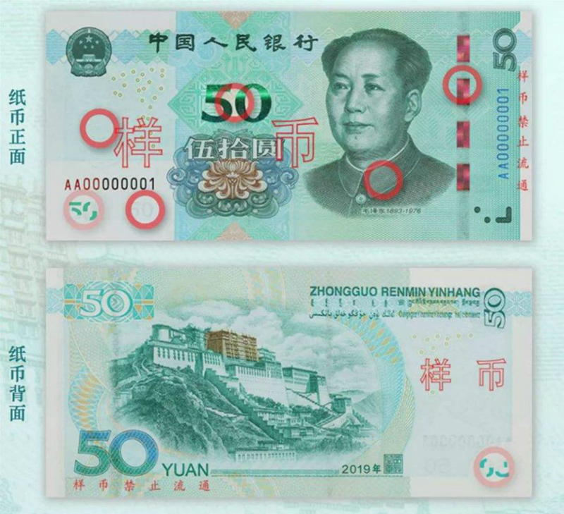 Fake Money-2.jpg