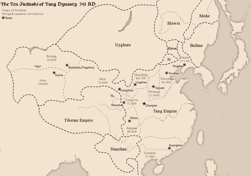 Five Dynasties and Ten Kingdoms.jpg