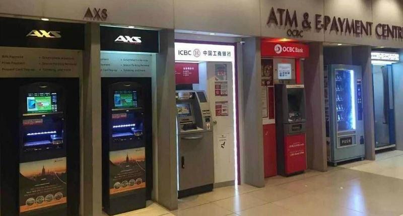 Exchange in ATMs.jpg