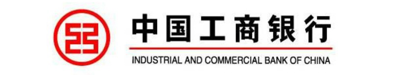 INDUSTRIAL AND COMMERCIAL BANK OF CHINA.jpg