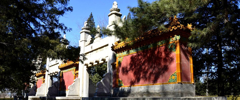 ming tombs.jpg